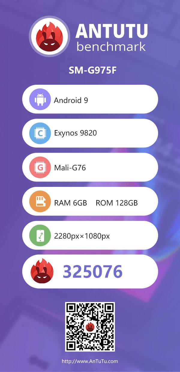 Samsung Galaxy S10 +: характеристики и резултати от програмата AnTuTu