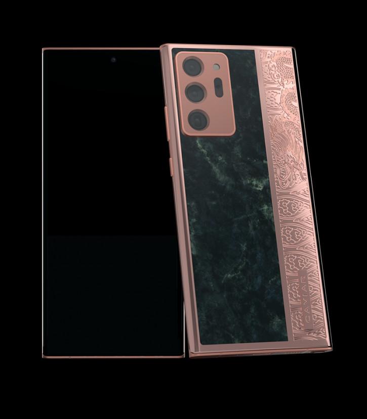Samsung Galaxy Note 20 Ultra представен в злато и мрамор за 6 260 долара