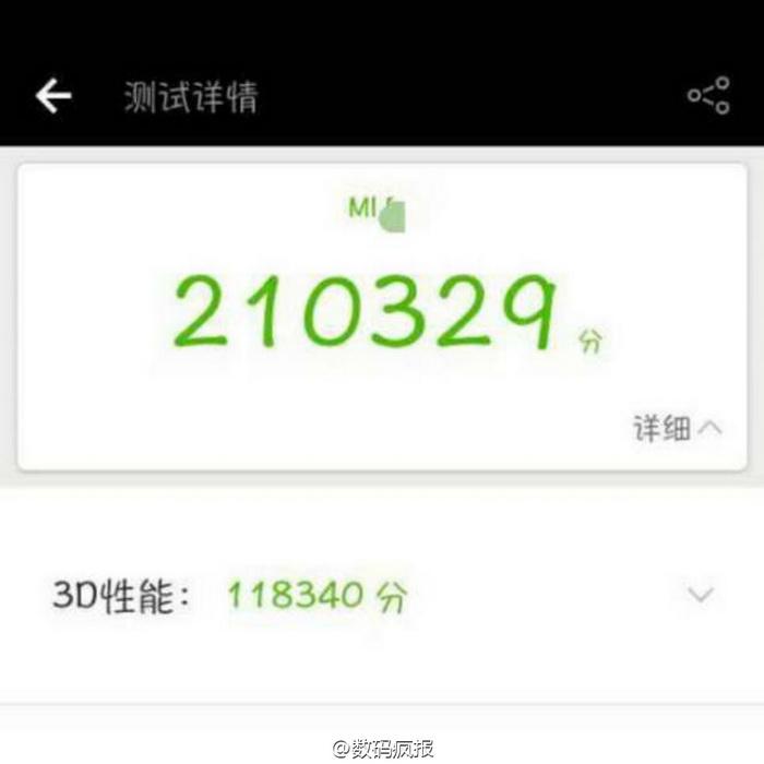 Xiaomi Mi6 премина тестовете на Snapdragon 835