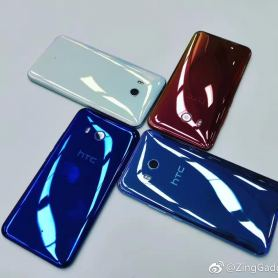 HTC подготвя основен ъпгрейд за U11 за камерата, екрана и Bluetooth 5