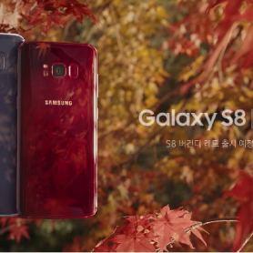 Samsung представи червената версия на Galaxy S8 (видео)
