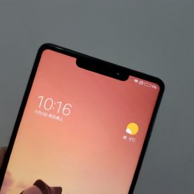 Прототипът на Xiaomi Mi Mix 2S в стила на iPhone X?