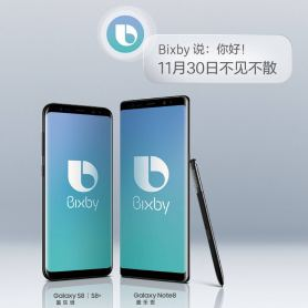 Samsung Galaxy S8, S8 и Note 8 ще получат нови езикови настройки за Bixby през ноември?