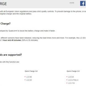 """Бъдещият """"LG G7"""" може би ще получи Snapdragon 835 с QuickCharge 4.0"""