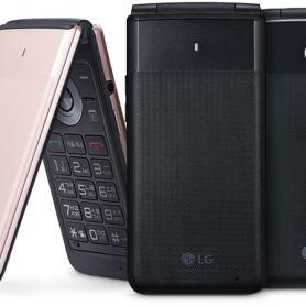 Обявяването на LG Folder: освежаване на по-старото поколение с Android