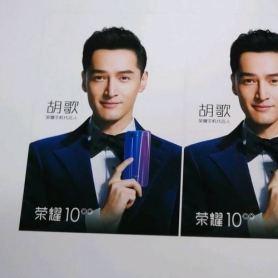 Рекламни плакати на Huawei Honor 10 показаха характеристиките и дизайна