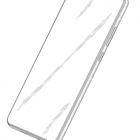 Huawei патентова смартфон с прорез, но без предна камера