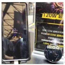 IQOO показа ясно как се зарежда батерията на смартфон за 15 минути