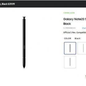 Стилус S Pen за Samsung Galaxy Note 20 може да бъде закупен отделно (цена)