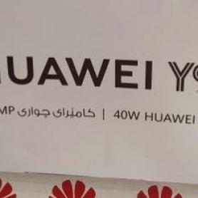 Рекламните банери потвърдиха дизайна и важните характеристики на Huawei Y9a