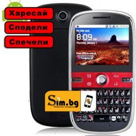 Спечели мобилен телефон от Sim.bg