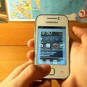 Какво е скрийншот и как може да го правим със смартфона си?