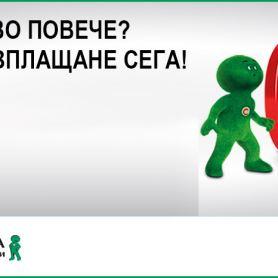 Купи телефон на лизинг без лихва от Sim.bg !
