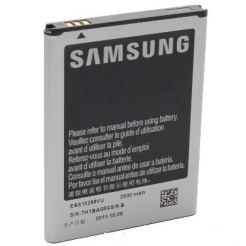 Samsung Battery - оригинална батерия 3100 mAh за Galaxy Note 2 N7100