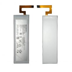Sony Battery AGPB016-A001 - оригинална резервна батерия за Sony Xperia M5 (bulk package)