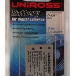 Батерия за апарат CANON NB-7L LiIon 7.2V 1050mAh  GP