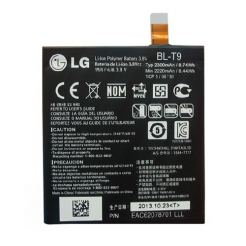 LG Battery BL-T9 - оригинална резервна батерия за LG Google Nexus 5 (bulk package)