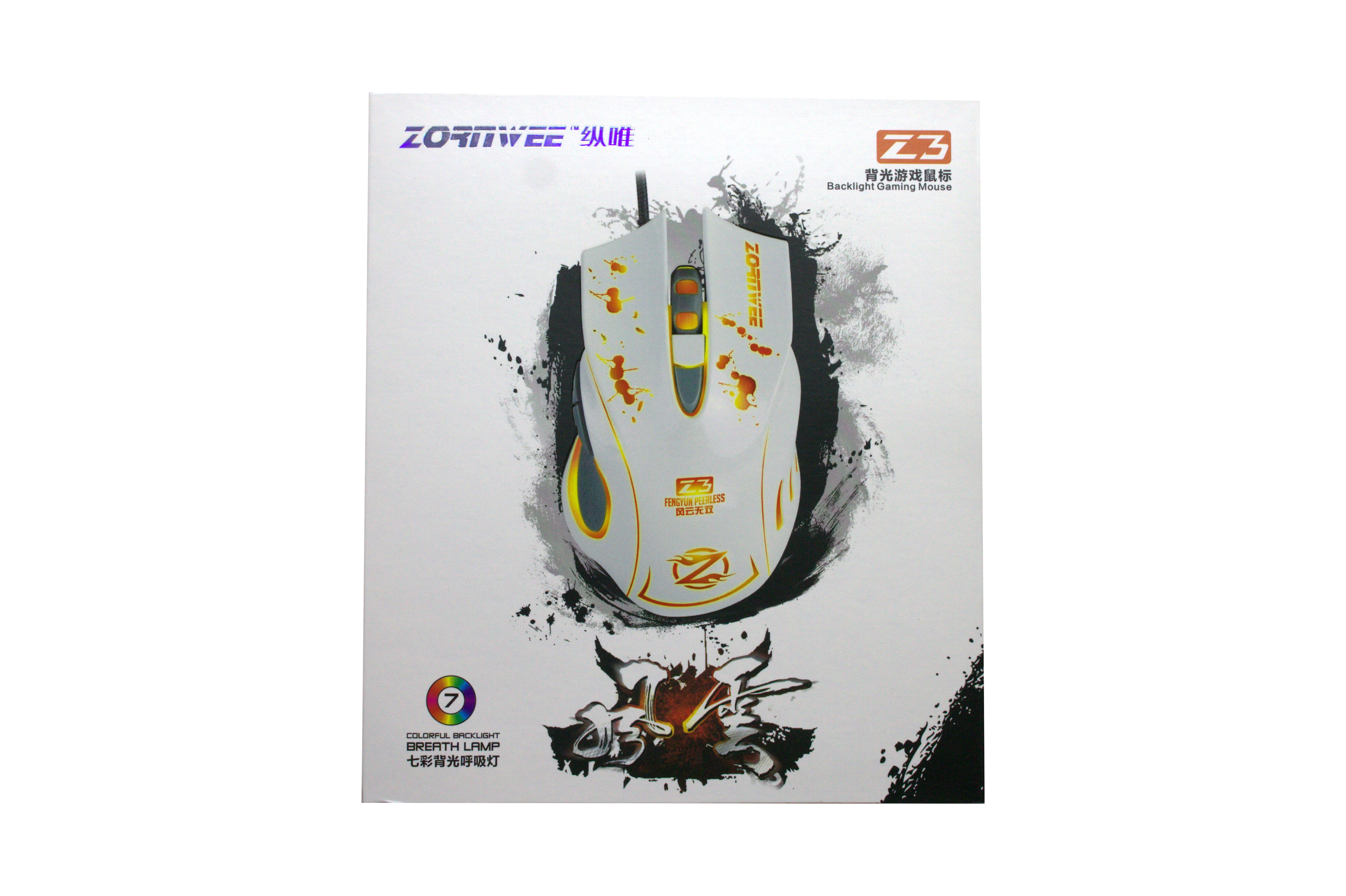 Gaming Mouse Colorfull Source 3D Rainbow Colors Backlight LED USB. Source ·