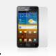 Стъклен протектор за Samsung S2-52115