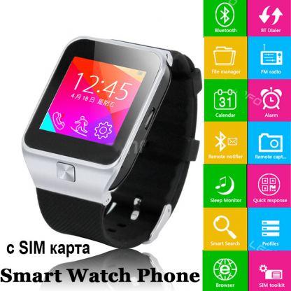 ZGPAX SmartWatch, телефон-часовник със сим карта