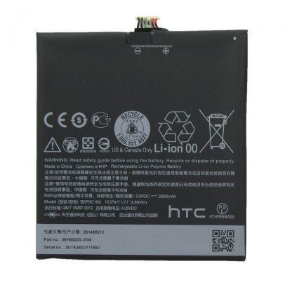 HTC Battery B0P9C100 - оригинална резервна батерия за HTC Desire 816 (bulk package)