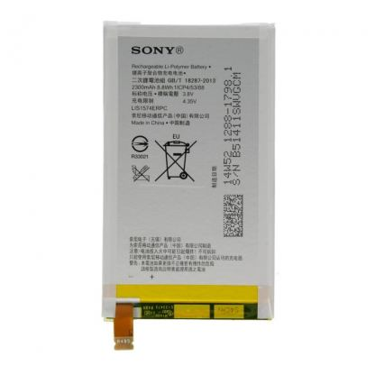 Sony Battery LIS1574ERPC - оригинална резервна батерия за Sony Xperia E4G (bulk package)