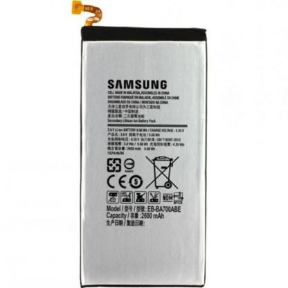 Samsung Battery EB-BA700 - оригинална резервна батерия за Samsung Galaxy A7