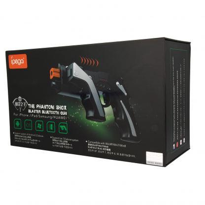 iPega Gun BT Remote Controller - безжичен игрови контролер за мобилни устройства под формата на пистолет 3