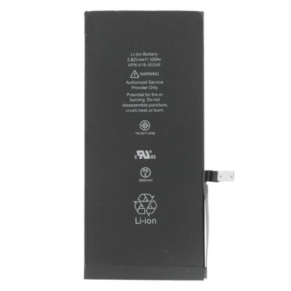 OEM iPhone 7 Plus Battery - резервна батерия за iPhone 7 Plus (3.8V 2900mAh)