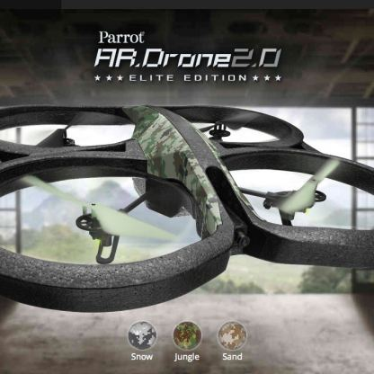 Parrot AR.Drone 2.0 Elite Edition Jungle - квадрикоптер с HD камера управляван от вашия iPhone, iPod, iPad или с Android ОС 2