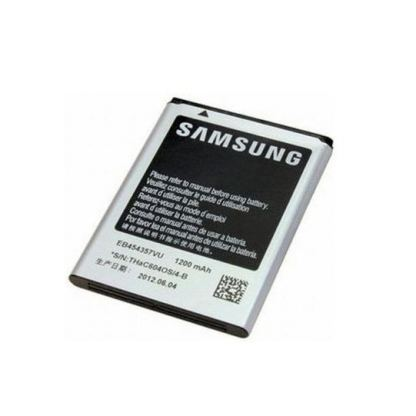 Samsung Battery - оригинална батерия 3200 mAh за Galaxy Note 3 N9005