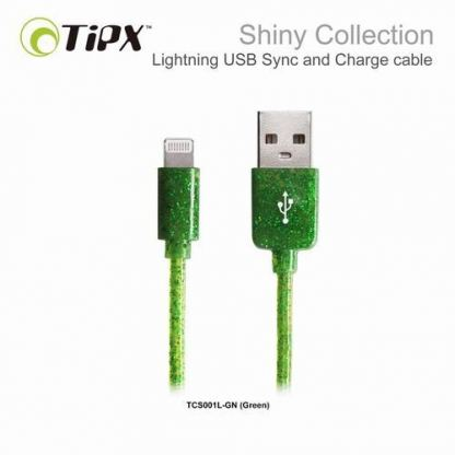 TIPX Sync and Charge Lightning Shiny - Lightning кабел за iPhone, iPad, iPod (1 метър) (зелен)