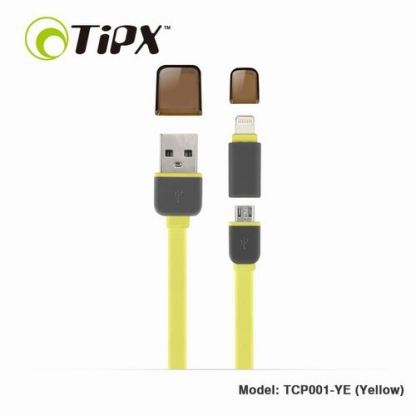 TIPX 2in1 Micro USB & Lightning Charge & Sync Cable - кабел за Apple и устройства с MicroUSB (жълт)