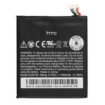 HTC Battery BJ40100 1650 mAh - оригинална резервна батерия за HTC One S