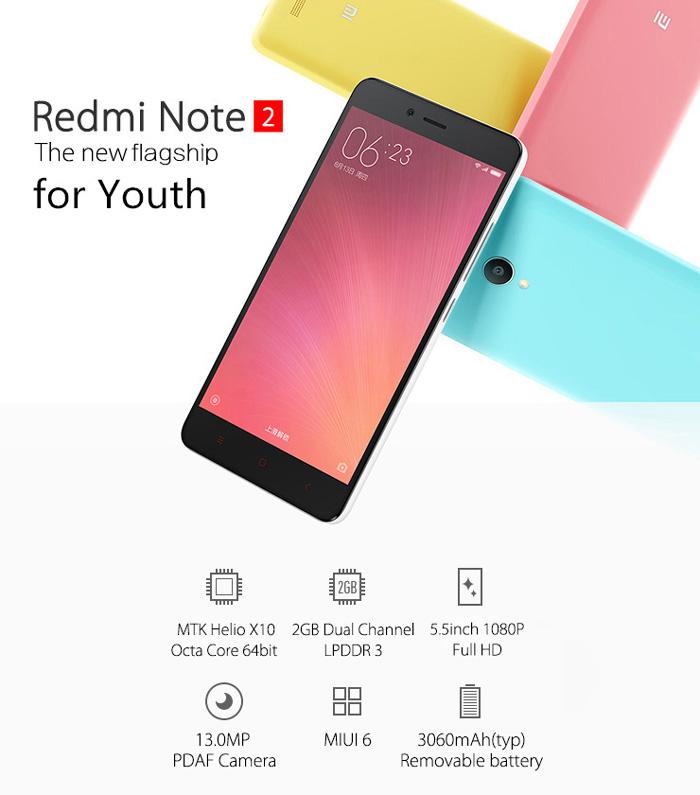 Xiaomi RedMi Note 2 спецификации, характеристика, цена