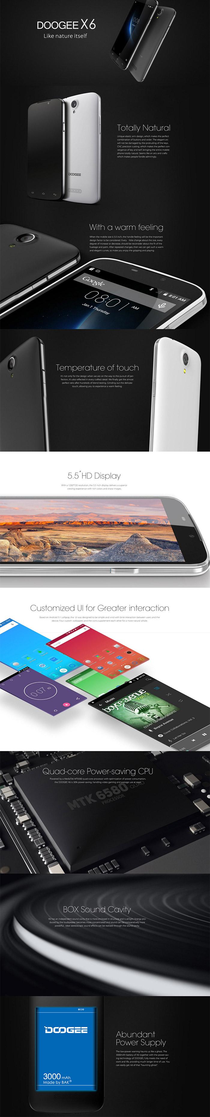 DooGee X6, две сим карти, смартфон спецификация